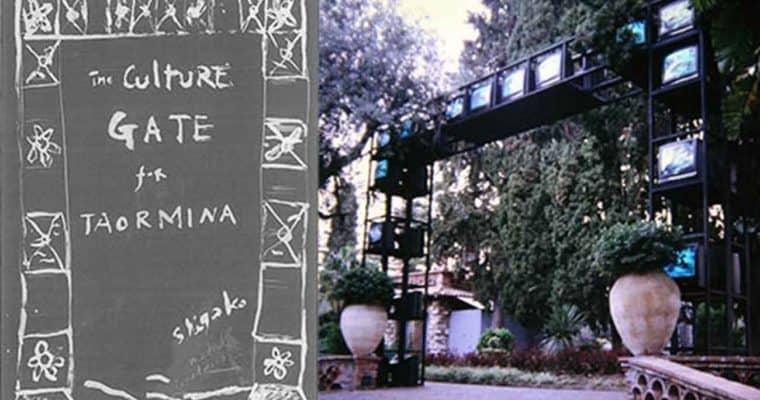 Sciami | rassegna Internazionale del video d'autore. Taormina.