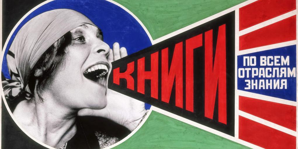 Aleksandr Michajlovič Rodčenko: Leggere (1929)
