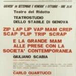 Carlo Quartucci. ZIP LAP LIP VAP MAM CREP SCAP PLIP TRIP SCRAP & LA GRANDE MAM ALLE PRESE CON LA SOCIETÀ CONTEMPORANEA. 1965. Locandina Biennale di Venezia.