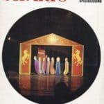 Mario Ricci. Re Lear. 1970. Copertina 'Sipario' dicembre 1970 .